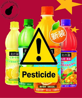 http://3.bp.blogspot.com/-Z0-MYLqEMwA/T0dSBfYPKUI/AAAAAAAAFtk/niugysSkTkg/s1600/China_CocoaCola_Juice_Pesticide.jpg