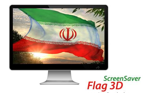 Dwnload Flag 3D Screensaver Free Full Version