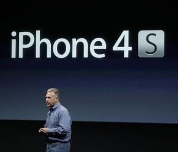 آي فون 4إسiphone  4s نسخة رابعة معدلة