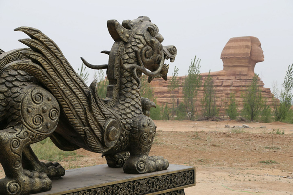 China Sphinx