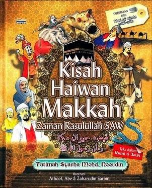 Kisah Haiwan Makkah RM47