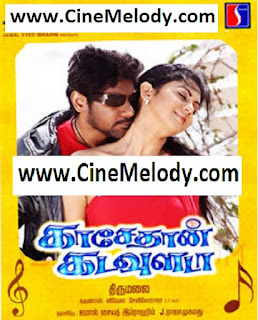Click Here to Download Kaasethan Kadavulada(2011) MP3 Songs Free Download