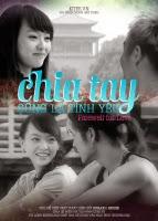 Phim Chia Tay Cũng Là Tình Yêu