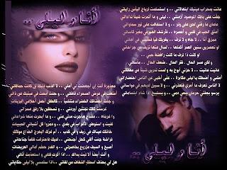 سيوفي العراقي - صفحة 6 %D8%B5%D9%88%D8%B1+%D8%A7%D8%B4%D8%B9%D8%A7%D8%B1