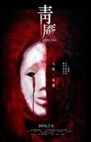 Ver Nightmare (Qing Yan) (2012) Online