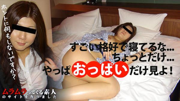 JAV Uncensored 100315_293 YukaMur