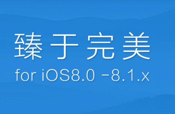 Pangu v 1.0.1 untuk Windows Pangu v 1.1 untuk Mac