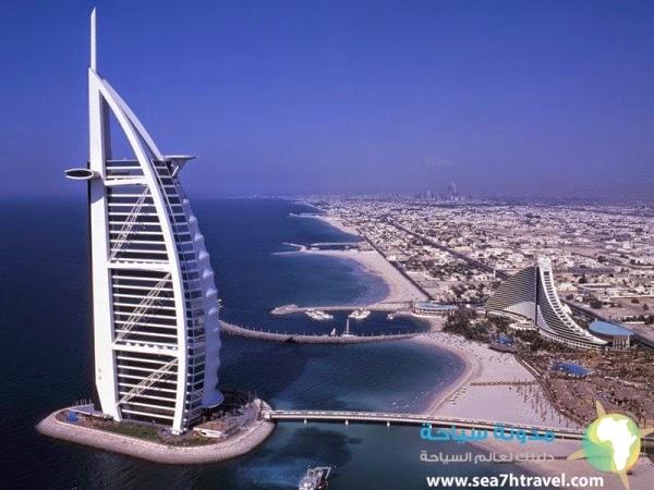 أرقي فنادق دبي فندق برج العرب Burj Al Arab