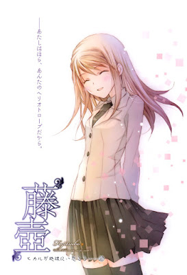[Novel] ヒカルが地球にいたころ…… 第01-10巻 [Hikaru ga Chikyuu ni Itakoro… vol 01-10] rar free download updated daily