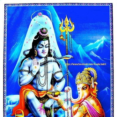 Best Shiv Ganapati Photo Gallery for free download
