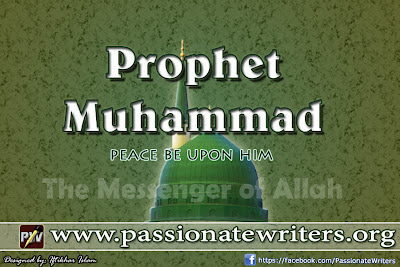 Prophet Muhammad - Passionate Writers - Educating the Educators