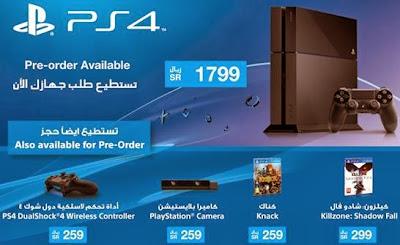 سعر البلايستيشن Sony PlayStation 4 فى السعودية