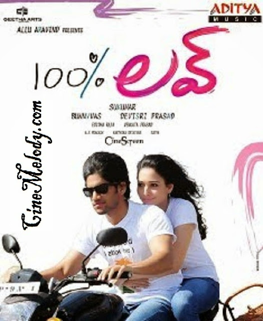 100  Love   Telugu Mp3 Songs Free  Download  2011