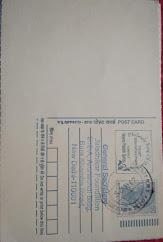 मेरा पोस्टकार्ड-मेरा पानी अभियान आगरा में