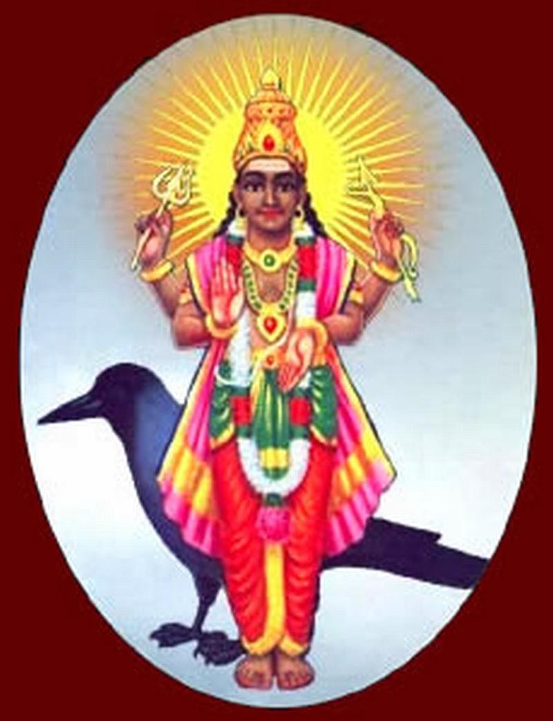 god shree manu dev - photo #8