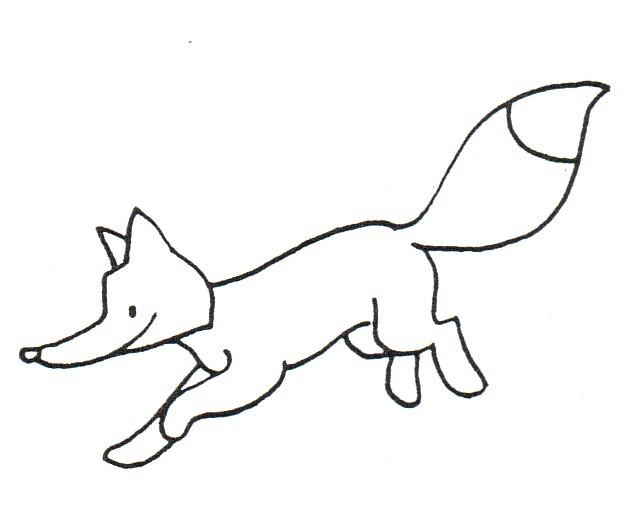 zorro dibujo: