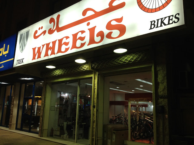 Wheels-Bike-Shop-Riyadh