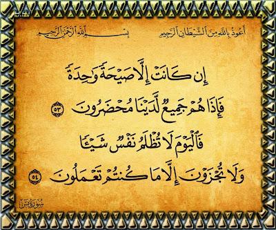telugu Quran – 22 surat al Haj  ayath No 37 1
