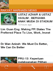 Blackberry Application - Rakyat MarhaenPakatan News