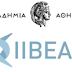 Ίδρυμα Ιατροβιολογικών Ερευνών της Ακαδημίας Αθηνών, παρουσίαση του Έργου «Κλινικές Μελέτες  - Γενόσημα και Πρωτότυπα Φάρμακα»