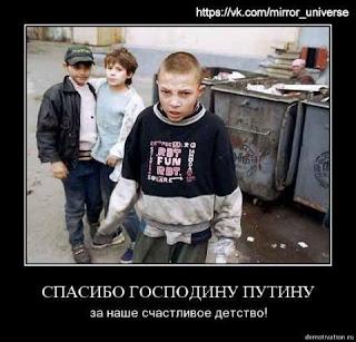 """Рада продлила срок погашения задолженности для """"Энергоатома"""" до 1 января 2017 года - Цензор.НЕТ 6220"""