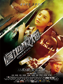 Ver Película Cold Steel Online Gratis (2011)