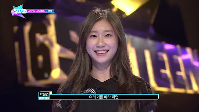 SIXTEEN Chaeryeong Are You A Star