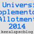 MG University Degree Supplementary Allotment 2014