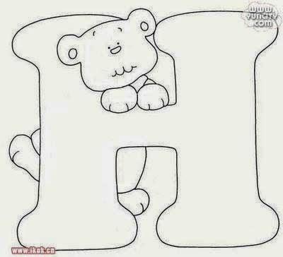 desenho de letra do alfabeto com ursinho