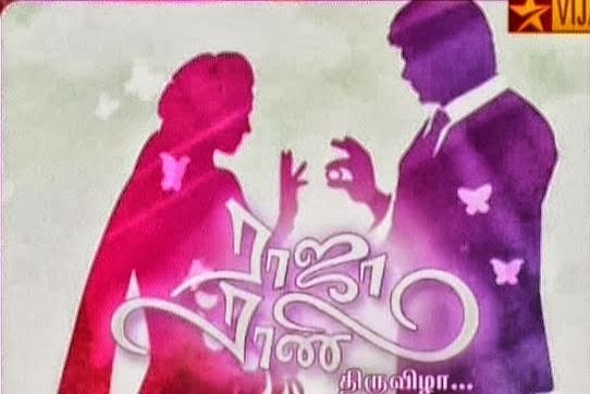 Raja Rani Thiruvizha 14-10-2013 Vijay Tv Vijayadhasami Special Programes