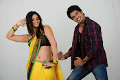 Appudu Ala Ippudu ila photos gallery-thumbnail-1