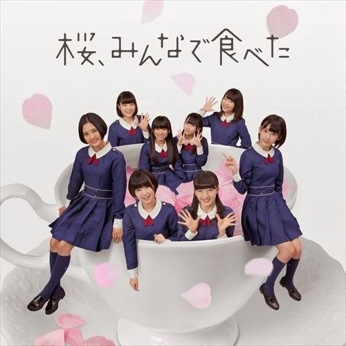 "SDN48/NMB48/SKE48/HKT48 >> Album ""Namba Ai ~Ima, Omoukoto~"" - Página 8 Eec1cd2e"