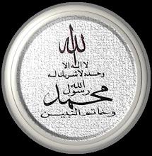 :: BENDERA MUSLIM WAL-ISLAM ::