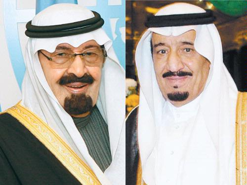 Raja Saudi tinggalkan Obama demi solat Asar