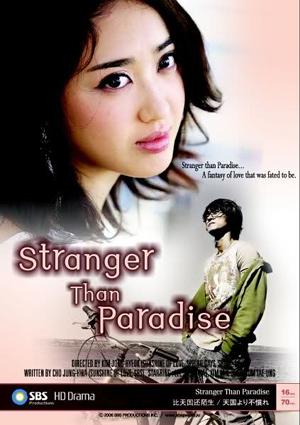 Phim Thiên Đường Xa Lạ