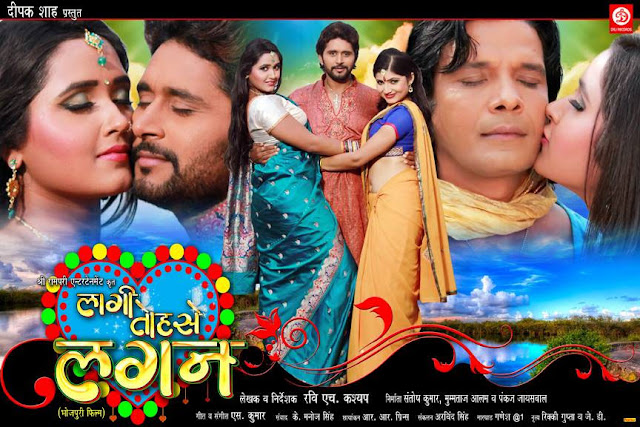 Box Office: Laagi Tohse Lagan good Collection in bihar and jharkhand