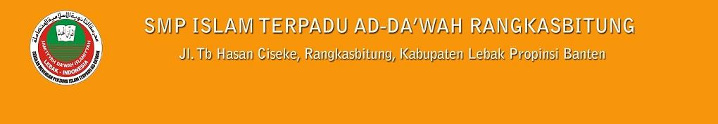 SMP Islam Terpadu Ad-Da'wah Rangkasbitung