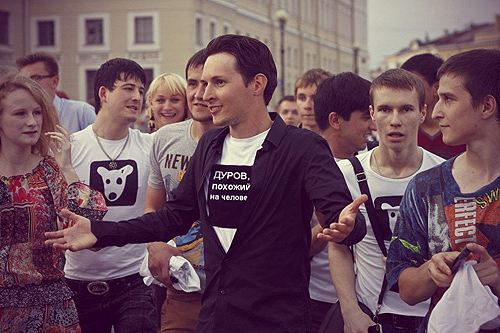 #14, ВКонтактезакрывается?