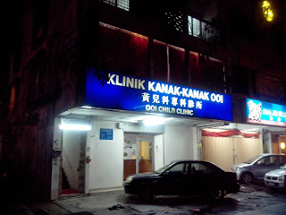 Klinik Kanak-Kanak Ooi (Ooi Child Clinic)