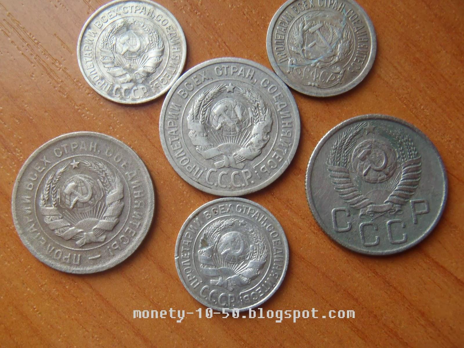 Купить монеты империи в москве искатели золота видео