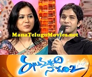 Jhummandi Nadam-2 by Sunitha with Singer Karthik