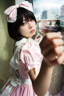 Ushijima Cosplay Idol