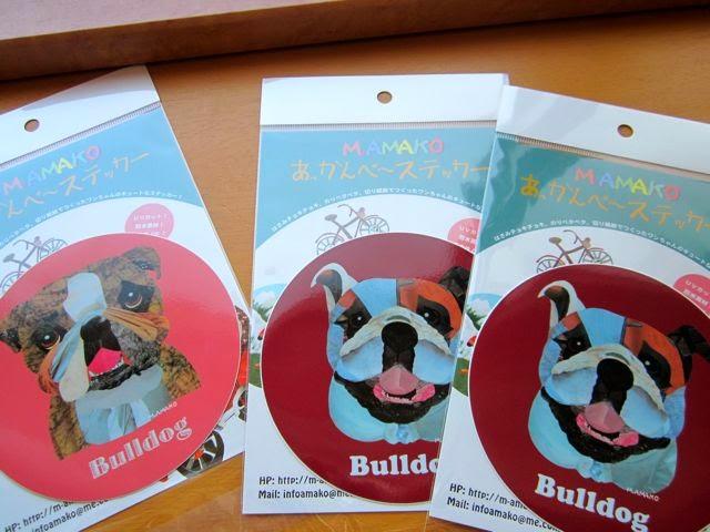 犬種名ステッカー《ブルドッグ&ブルドッグ/ブリンドル》