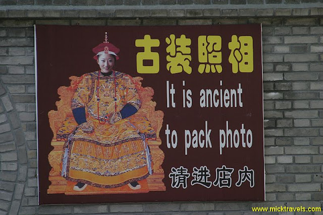 10 Funny English Signs, funny english signs in asia, english signs failed, funny signs