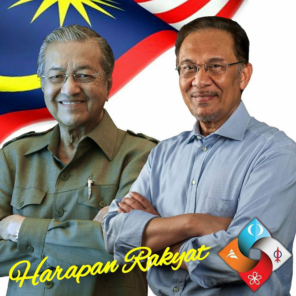 "HARAPAN'S CONSENSUS NOT DICTUM; AS UMNO IN BN !!BUT BASED ON  "" 3 IN 1 ""  ANWAR, MAHTHIR AZIZAH !"