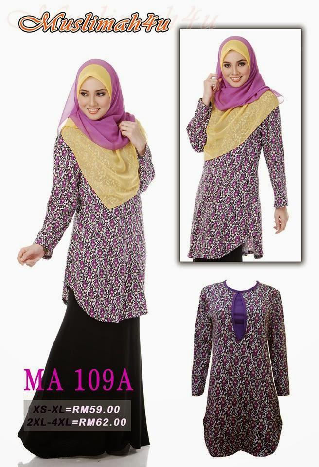 T-shirt-Muslimah4u-MA109A