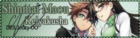 ����� Shinmai Maou no Testament   ��� �������  : 2049