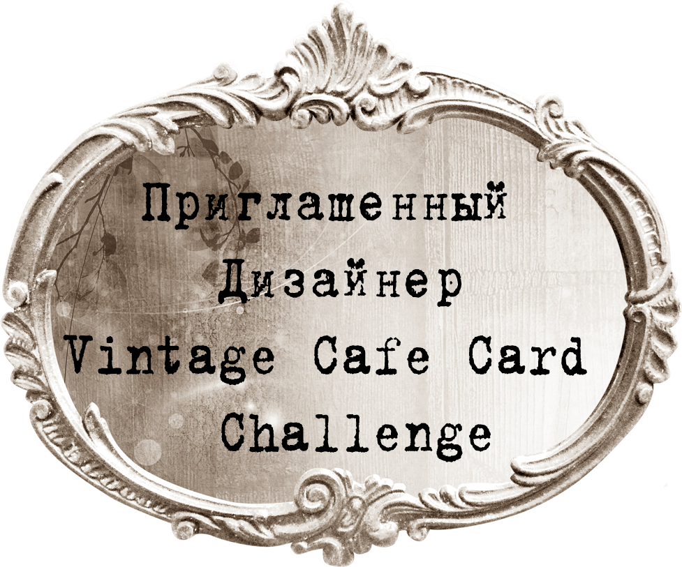 VCC: победитель стильной рубрики PIN-UP