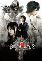 Death Note 2: El Ultimo Nombre (2006)
