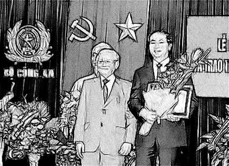 """Thượng tướng Trần Đại Quang dự Lễ trao Kỷ niệm chương """"Vì sự nghiệp sử học Việt Nam"""""""